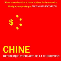 Chine - République Populaire de La Corruption